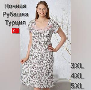 Большая ночная рубашка Турция до 140