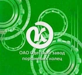 Кольца поршневые А-01, А-41, ЯМЗ (929.065.10) 01М-03с5СН-02-5 | Одесса