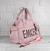 Легкая спортивная, дорожная сумка EMKeke 108 пудровая, расцветки, фото 1