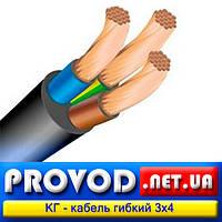 КГ 3х4 - кабель гибкий, медный, сварочный (резиновая оболочка)