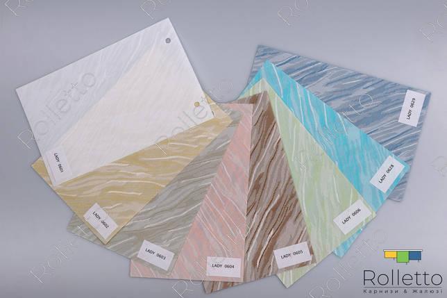 """Тканинні ролети вертикальні з тканини """"LADY"""", фото 2"""