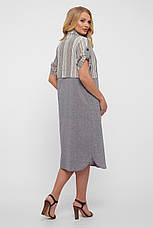 Летнее платье для полных серое на кнопках Лана, фото 2