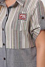 Летнее платье для полных серое на кнопках Лана, фото 3