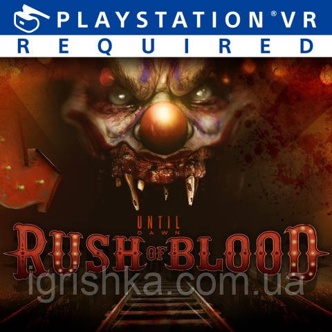 Until Dawn: Rush Of Blood Ps4 (Цифровой аккаунт для PlayStation 4)
