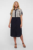 Модное летнее платье для полных темно-синее рубашечное Лана