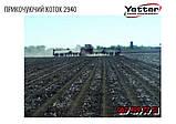 ПРИКОЧУЮЧИЙ КОТОК 2940 Yetter (USA), фото 3
