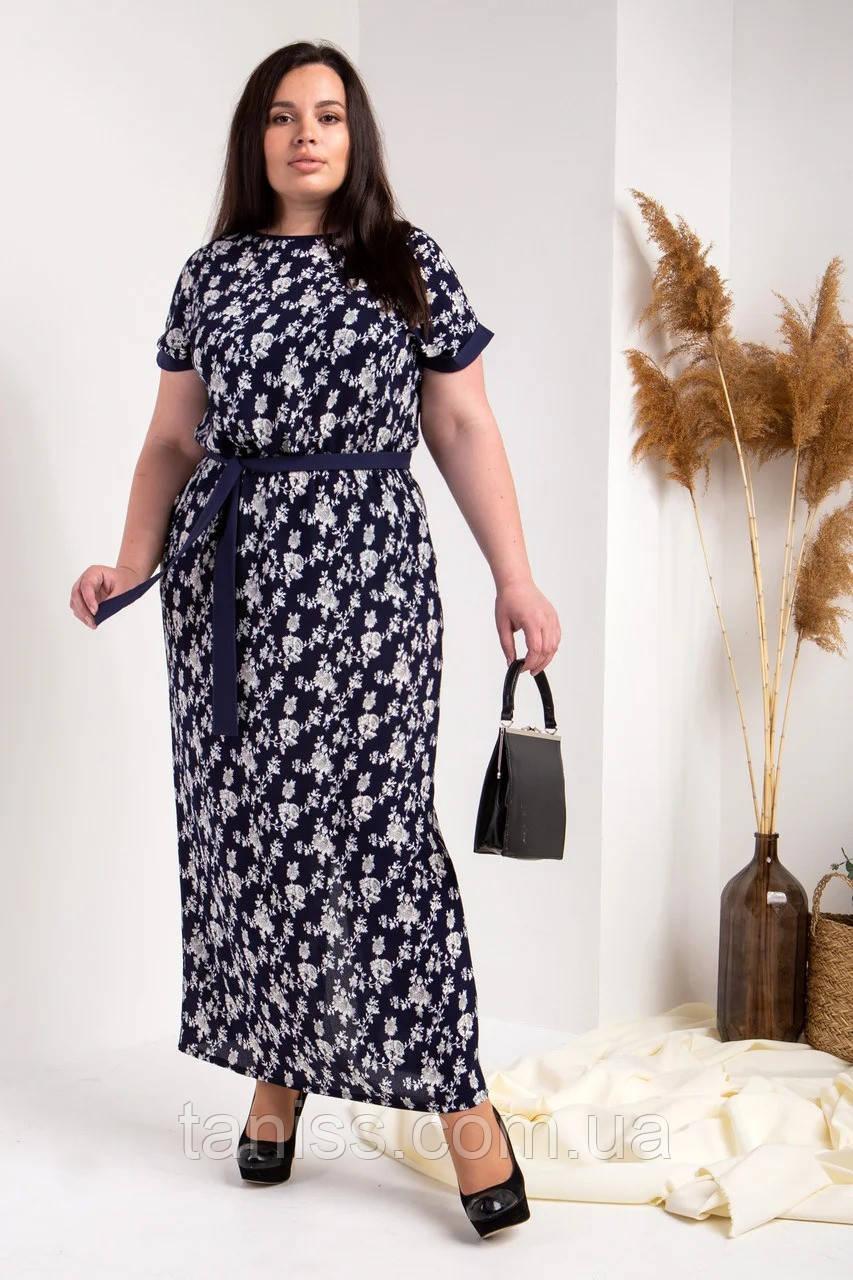 Летнее длинное женское платье с карманами, на талии резинка, ткань креп, р. 52,54,56,58 мелк цвет (752) сукня