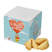 Печенье с предсказаниями Я люблю тебя (7702)