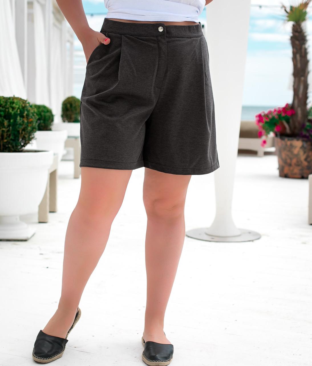 Женские батальные шорты серый бежевый