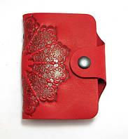Кардхолдер Turtle файлы 20 G9117H Красный, КОД: 1666946