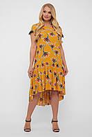 Женское летнее платье для полных горчичное из штапеля Герда