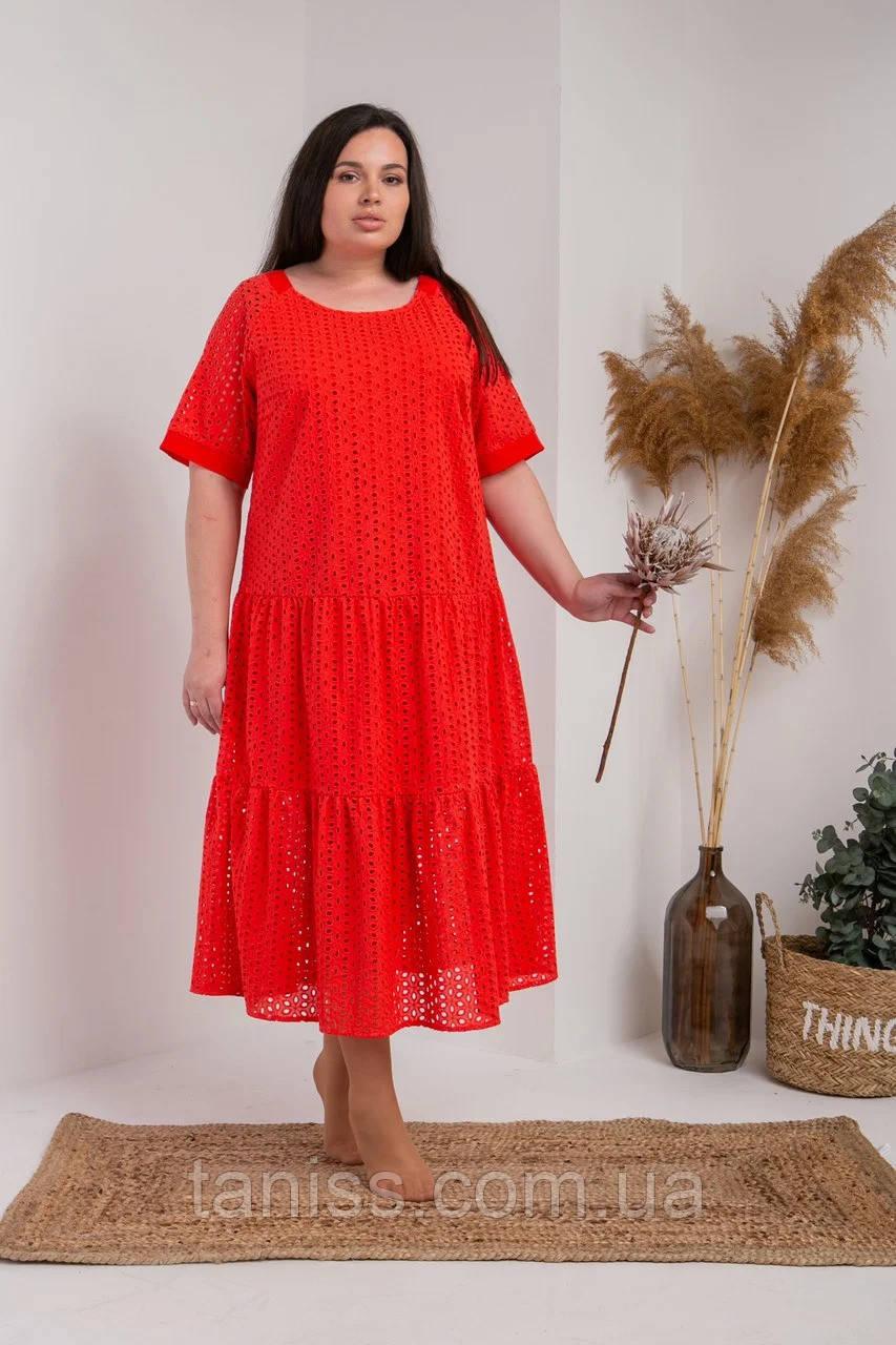 Летнее натуральное женское платье макси, прошва х/б,  р. 54,56 коралл (748) сукня