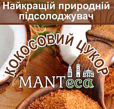 Цукор кокосовий 225г TM Mantecca
