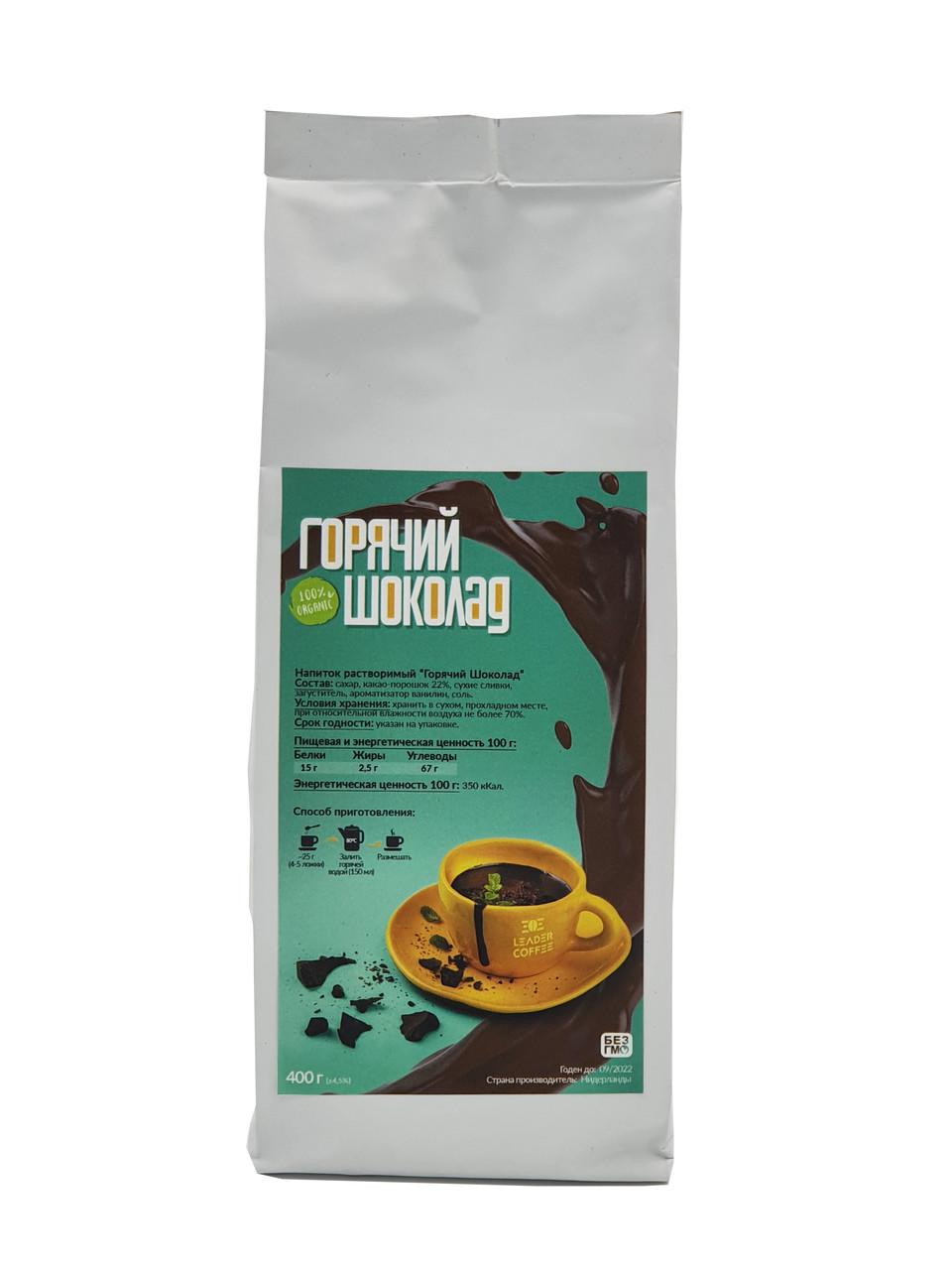 "Горячий шоколад ТМ ""LEADERCOFFEE"" Classic, Голландия, 400г"