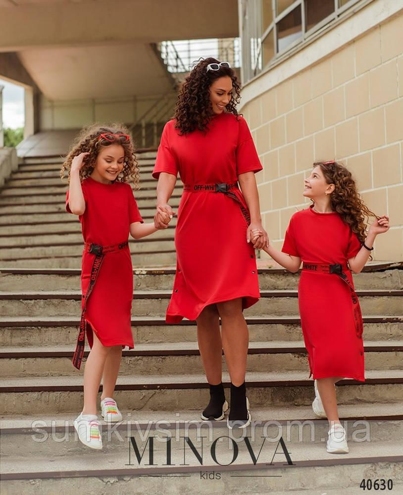 Комплект платья мама и дочка красный