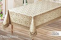 Турецкая жаккардовая скатерть на прямоугольный стол с кружевами  160х220 капучино  Eda  Cappuccino, Турция
