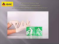 Перчатки медицинсие латексные опудренные