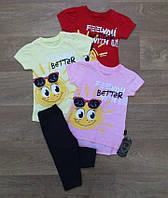 Летний костюм для девочки Турция,интернет магазин.детская одежда Турция,турецкий детский трикотаж,хлопок