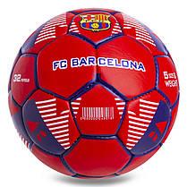 М'яч футбольний клубний BARCELONA FB-0852 розмір 5