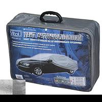 Тент на машину седан Vitol CC13401 М полиэстер 432x165