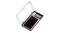 Ресницы, завиток С 0.07 (16 РЯДОВ: 9 ММ),  упаковка GOLD STANDARD