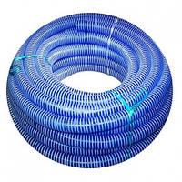 Шланг гофра сифонный внутренний диаметр 50 мм, бухта 25 метров. Шланг спирально-армированный d 50мм.