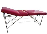 Массажный стол-кушетка трехсекционный складной Trio Premium