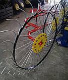 Грабли ворошилки Солнышко на 4 колеса спица ∅6 мм на трактор Грабарка, гребка, сінограбарка, фото 5