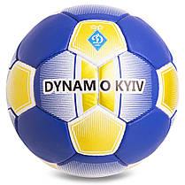 М'яч футбольний клубний DYNAMO KYIV FB-0743 розмір 5