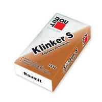 Кладочный раствор для кладки клинкерных кирпичей BAUMIT KLINKER S (БАУМИТ КЛИНКЕР С)