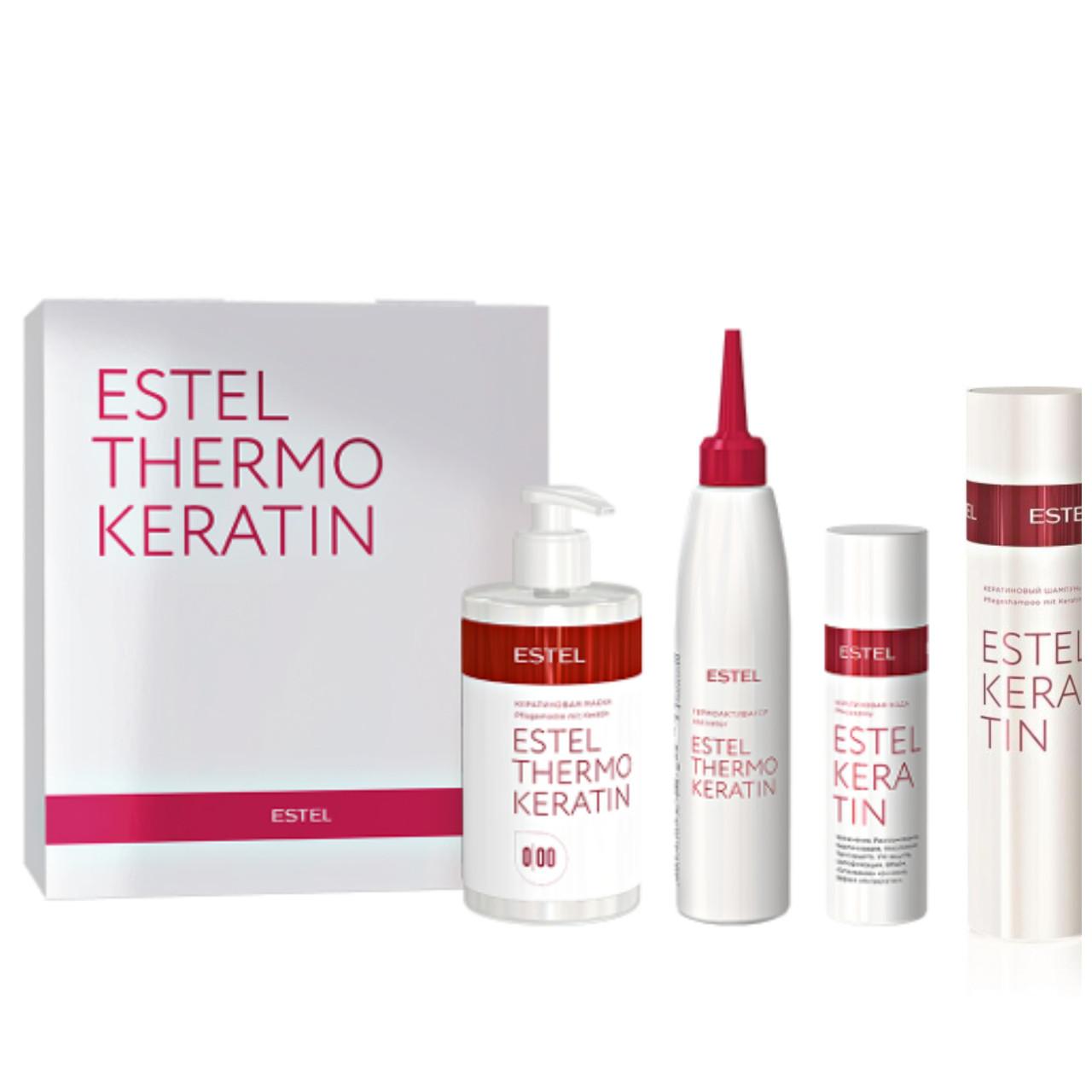 Набор серии Термокератин для волос Thermo Keratin Estel  435мл/250мл/200мл/100мл