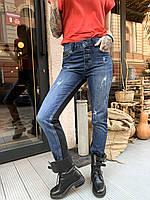 Двокольорові жіночі синьо-чорні джинси МОМ із потертостями Cracpot 3587