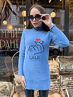 Женская теплая туника с небольшим горлом синего цвета