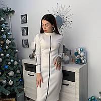 Жіноче біле плаття футляр з чорними полосками з дайвінгу розмір L