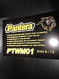 Сварочна маска хамелеон Pantera PTWM01, фото 4