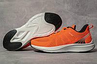 Кроссовки мужские 10466 ► BaaS Ploa, оранжевые. [Размеры в наличии: 44,46], фото 1