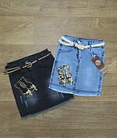 Детская джинсовая юбка для девочки Турция,детская одежда Турция,интернет магазин,джинс
