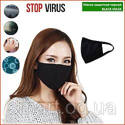 Маска чорна багаторазова захисна тканинна бавовняна для особи чорна black mask противірусна FFP-2 FFP 2