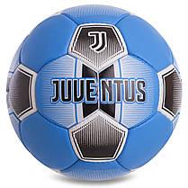 М'яч футбольний клубний JUVENTUS FB-0758 розмір 5