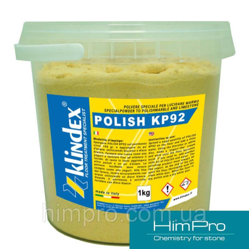 Polish KP92 1KG Klindex Кристаллизатор для мрамора
