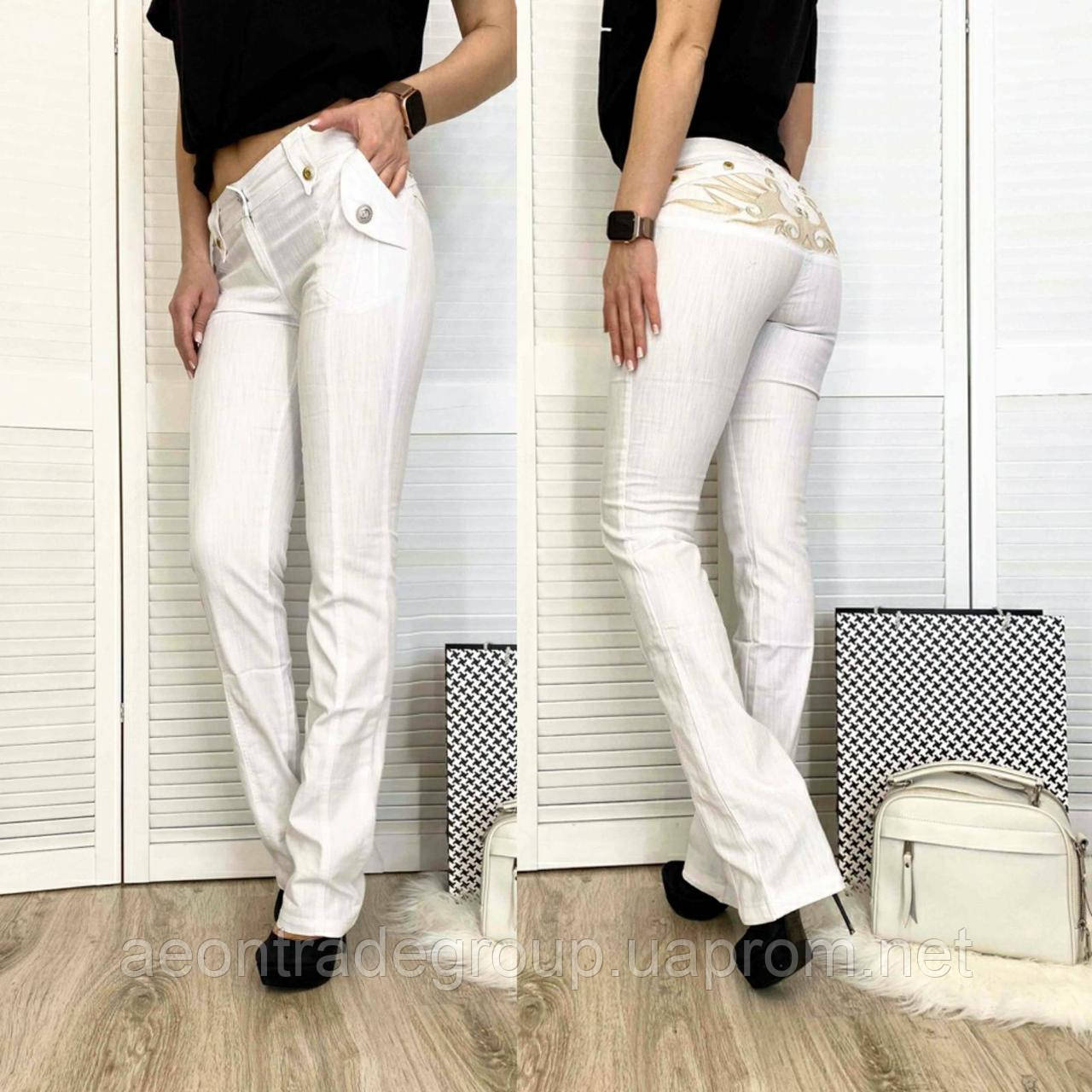 Брюки женские штани жіночі