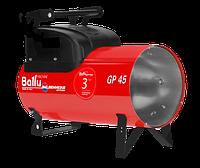 Газовый мобильный теплогенератор прямого нагрева Ballu-Biemmedue Arcotherm GP 45A C/ 03GP154-RK