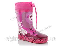 Обувь для непогоды оптом . Детские резиновые сапоги бренда Солнце - Kimbo-o для девочек (рр. с 30 по 35)
