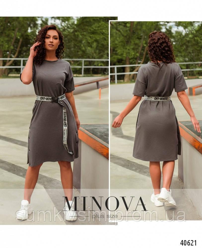 Комплект платья Мама и дочка серый