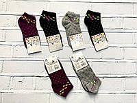 Женские носки. 36- 40 размеры.