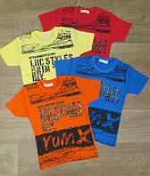 Детская футболка на мальчика турецкая,интернет магазин,детская одежда Турция,турецкий детский трикотаж,хлопок