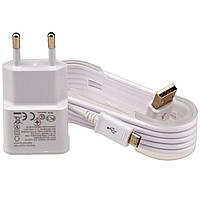 Сетевое зарядное устройство LogicPower (1USBx2A) АС-003 White (LP4097) + кабель microUSB