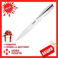 Нож кухонный для мяса Vinzer 89316 (20.3 см) | ножи Винзер | ножи кухонные из нержавеющей стали
