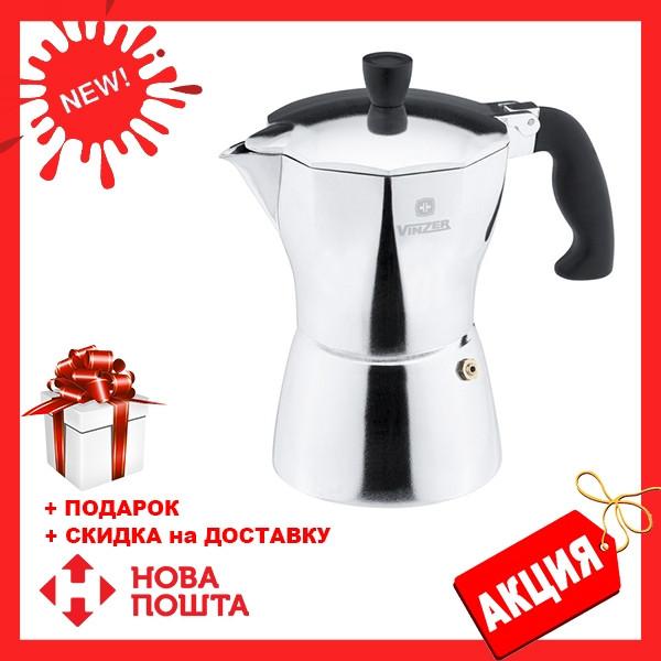Гейзерная кофеварка Vinzer Moka Aroma 89388 из кованого алюминия на 3 чашки | мока для кофе Винзер