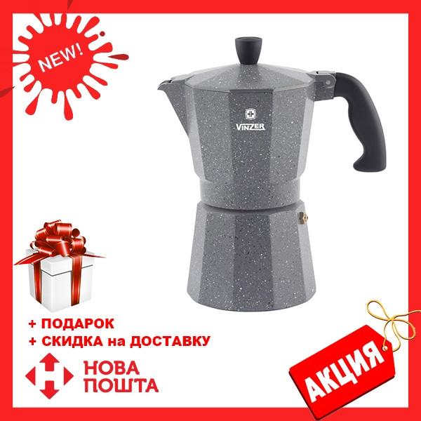 Гейзерная кофеварка Vinzer Moka Granito 89397 из кованого алюминия на 3 чашки | мока для кофе Винзер